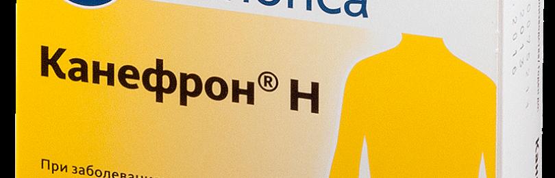 Препарат уролесан в таблетках: лечение заболеваний мочеполовой системы