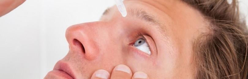 Лекролин (глазные капли): инструкция по применению, цена, отзывы, аналоги
