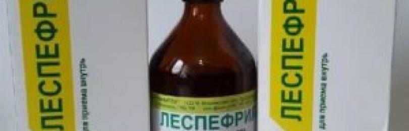 Леспефрил — приводит состояние почек в норму