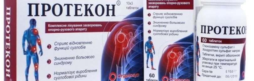 Описание и применение препарата протекон