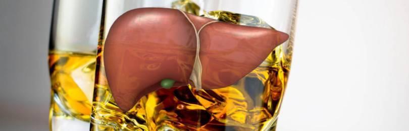 Алкогольный гепатоз печени: что это такое?