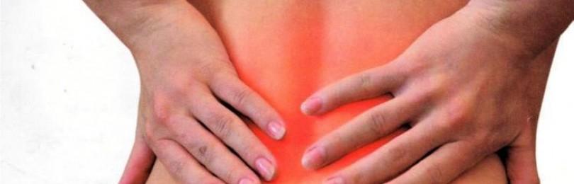 Снятие воспалительного процесса с помощью препарата быструмгель