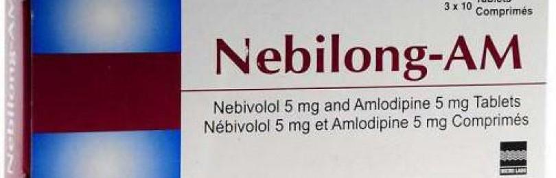 Свойства препарата небилонг