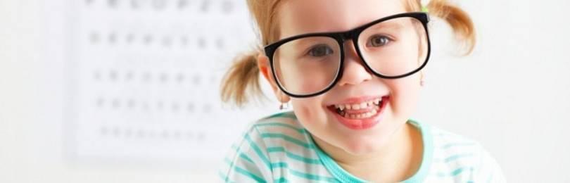 Детский астигматизм: симптомы и лечения врожденного, смешанного, дальнозоркого, гиперметропического, причины, как лечить