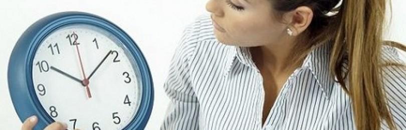 Первые признаки беременности на ранних сроках до задержки месячных