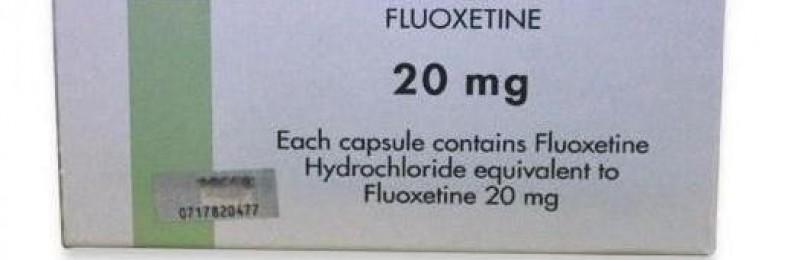 Вся правда о флуоксетине