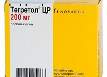 Трамал ретард, таблетки 200 мг, 10 шт