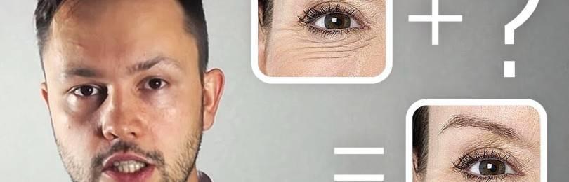 Подскажите лучшее косметическое средство от мешков и морщин под глазами