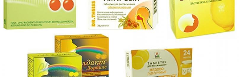 Стрепсилс с витамином c (strepsils vitamin c)