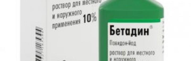 Отзывы о препарате гексикон