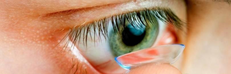 Пролонгированный режим ношения линз это мягкие линзы длительного какие выбрать уход контактные