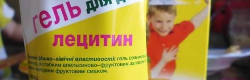 Биовиталь гель для детей (киндер биовиталь) (biovital gel for children (kinder biovital)) инструкция по применению