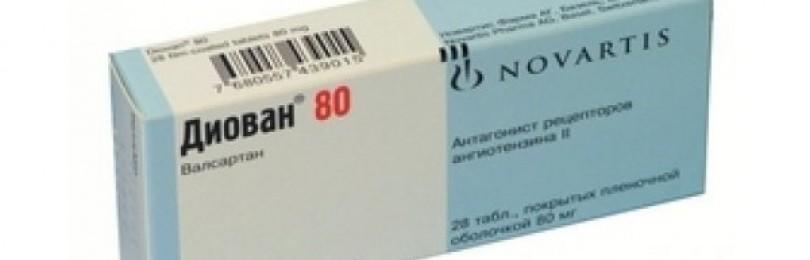 Отзывы врачей о препарате диован и его инструкция