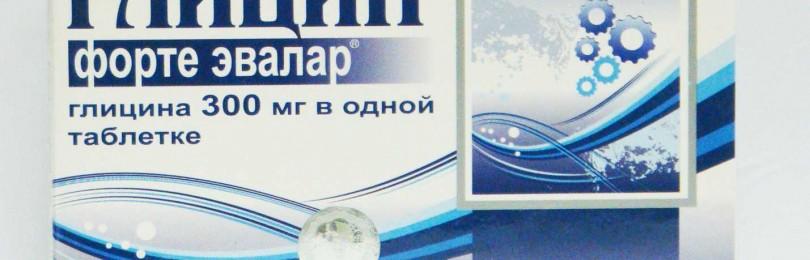 Лекарства — кватера