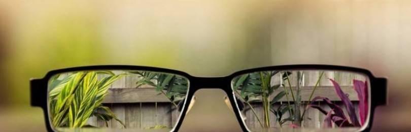 Резкая потеря зрения