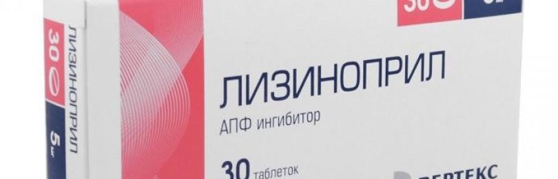 Мезиноприл инструкция по применению цена отзывы аналоги