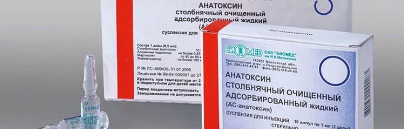 Вакцина комбинированная гепатита в и анатоксина дифтерийно-столбнячного с уменьшенным содержанием антигенов (vaccine combined hepatitis & anatoxine diphtheria & tetanus) инструкция по применению
