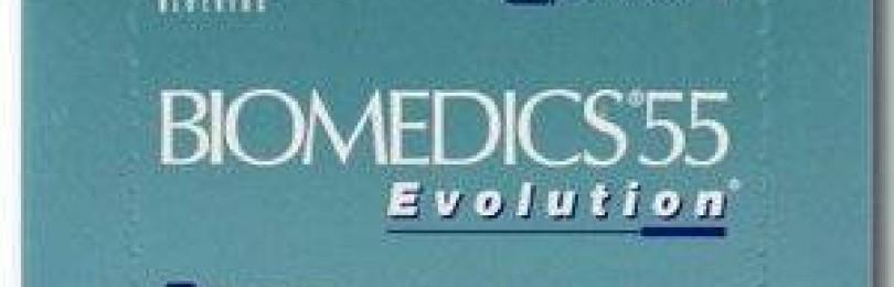 Все преимущества использования контактных линз biomedics