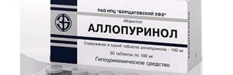 Тиопуринол инструкция по применению