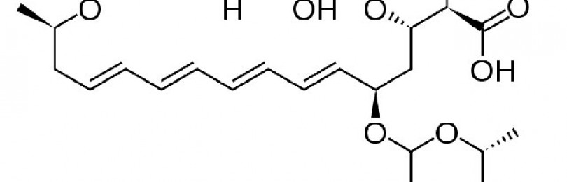 Пимафуцин мазь — состав, назначение, инструкция к применению
