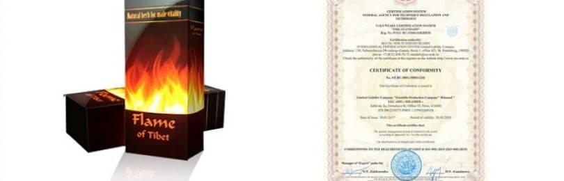 Огонь Тибета: это развод или нет, инструкция и отзывы