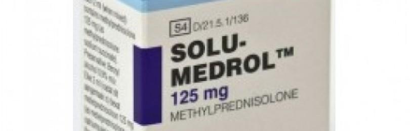Солу-медрол (solu-medrol) инструкция по применению