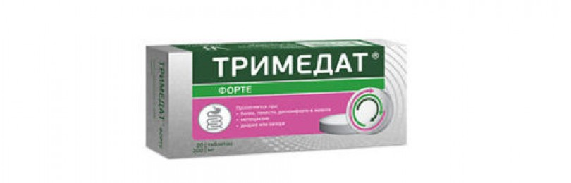 Тримедат форте 300 мг инструкция по применению цена отзывы аналоги