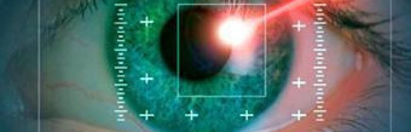 Лазерная иридэктомия: лечение глаукомы