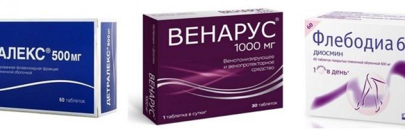Особенности использования препарата диосмин