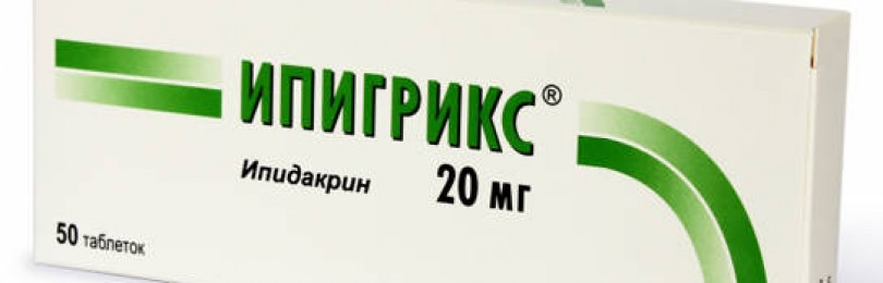 Топ 7 аналогов препарата нейромидин