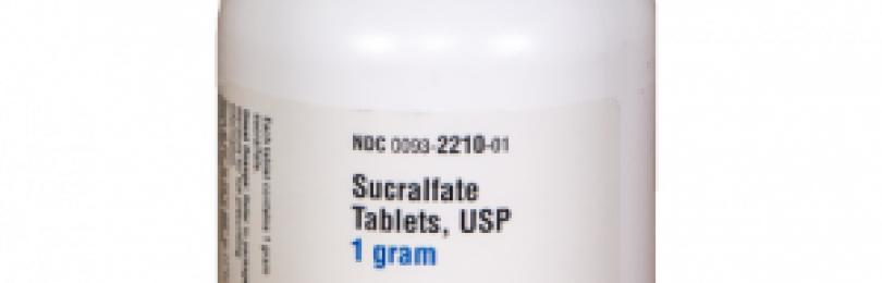 Sucralfate (сукральфат)