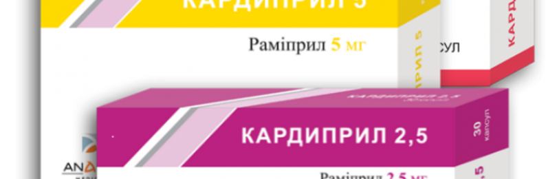 Аспекард — популярный медицинский препарат