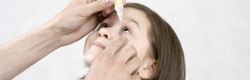Капли глазные «аломид»