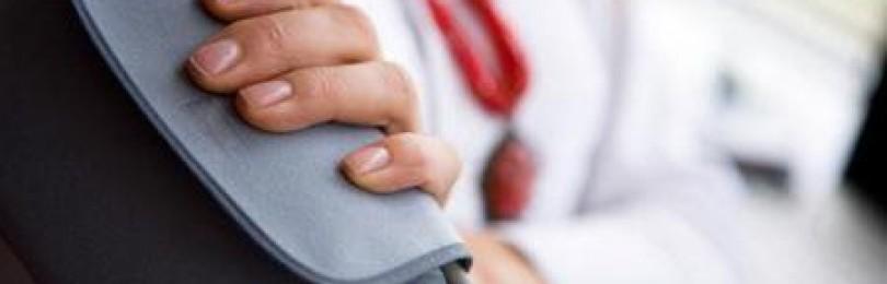 Эбрантил — подробная инструкция по лекарственному средству