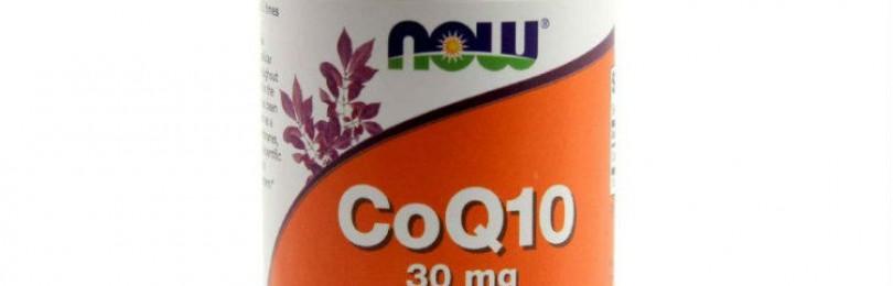 Препарат: коэнзим q10 кардио в аптеках москвы
