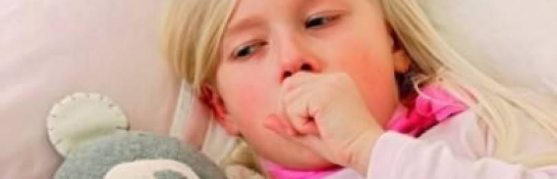 Влажный кашель у детей без других симптомов