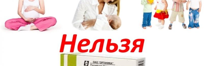 Аллопуринол эгис 100 инструкция по применению цена отзывы аналоги таблетки