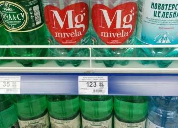 Минеральная вода для лечения печени при гепатите и циррозе