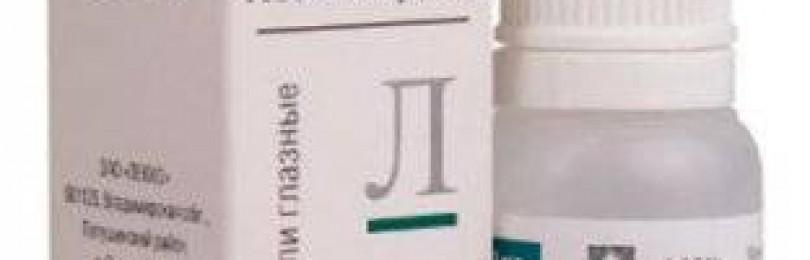 Глазные капли с антибиотиком при коньюктивите