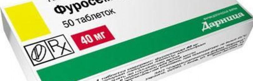 Инструкция по применению и аналоги препарата урорек