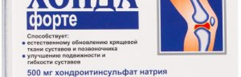 Хонда форте эвалар. цена, инструкция по применению, аналоги, состав