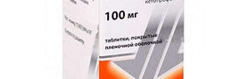 В каких случаях свой эффект проявит мазь индометацин, и когда не стоит ее использовать?