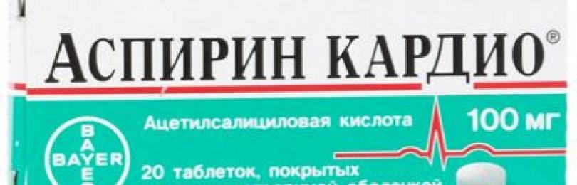 Антистен мв