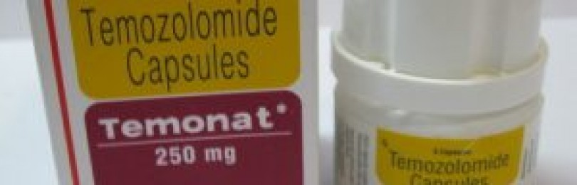 Темозоломид (140 мг)