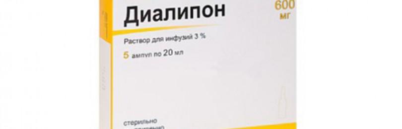 Для эффективного лечения диабета — диалипон