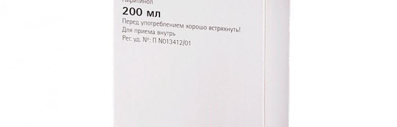 Сомазин инструкция по применению цена отзывы аналоги