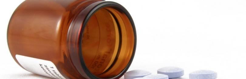 Противовирусные препараты при гепатите C: отзывы о терапии