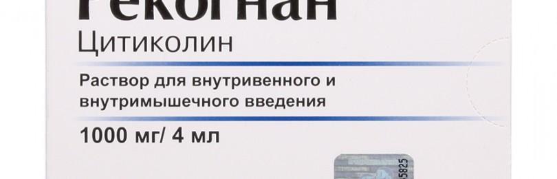 Инструкция по применению цераксона в у колах и таблетках, отзывы пациентов принимавших препарат