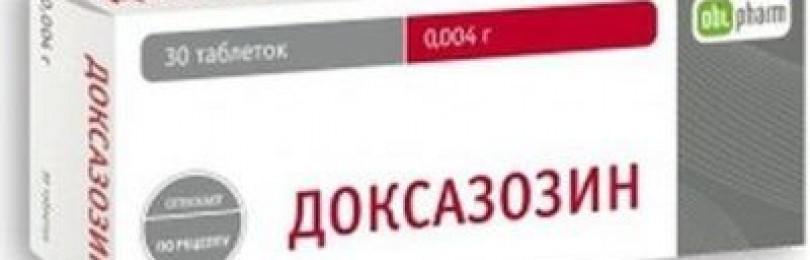 Урапидил*