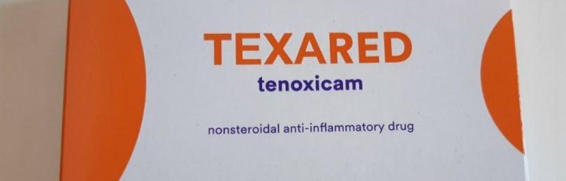 Тексаред ампулы инструкция по применению цена отзывы аналоги цена